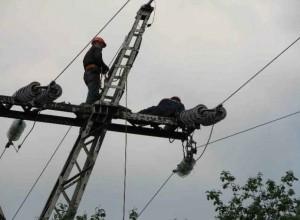 Обслуживание сетей электроснабжения.