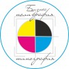 Логотип БИЗНЕС ПОЛИГРАФИЯ, типография