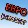 Логотип ЕВРОРЕМОНТ
