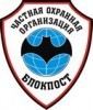 Логотип БЛОКПОСТ, ООО, ЧОО