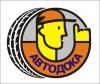 Логотип АВТОДОКА, Автопомощь, вскрытие авто, эвакуация.